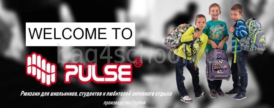 купить недерогие рюкзаки для школьников в интернет-магазине Школьный Ранец