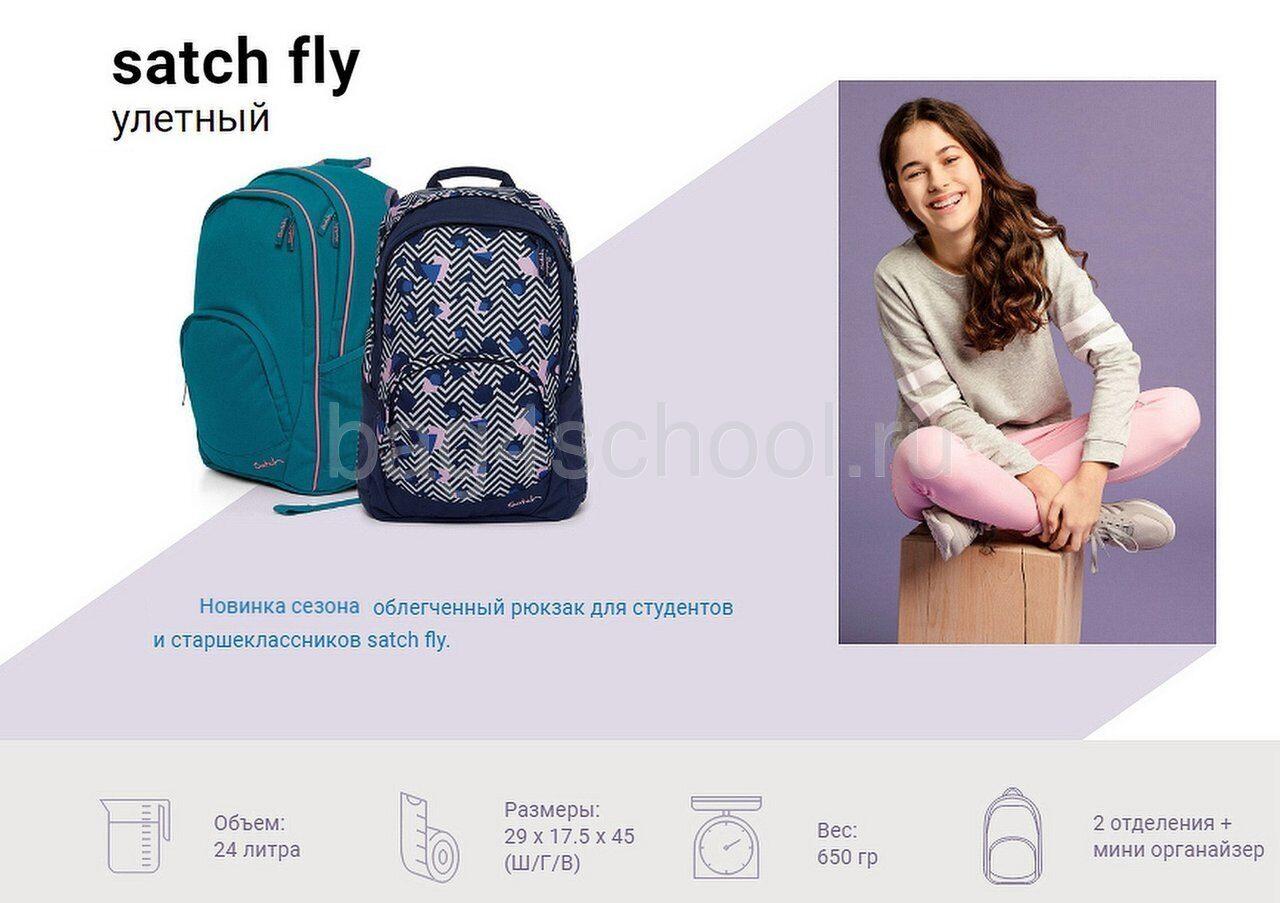 Рюкзак Ergobag Satch Fly-Green Bermuda SAT-FLY-001-9K9 в интернет-магазине Школьный Ранец_00