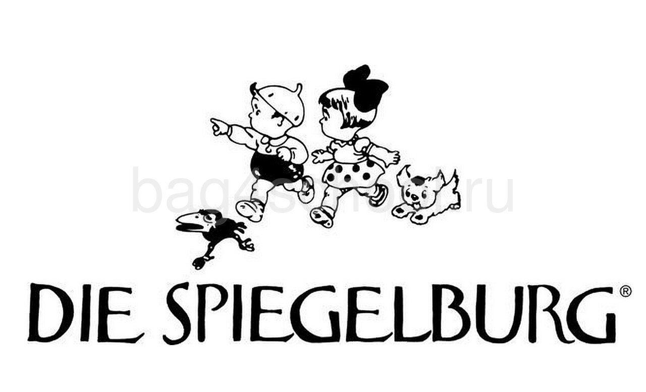 Товары для школьников от немецкого производителя Spiegelburg в интернет-магазине Школьный Ранец.