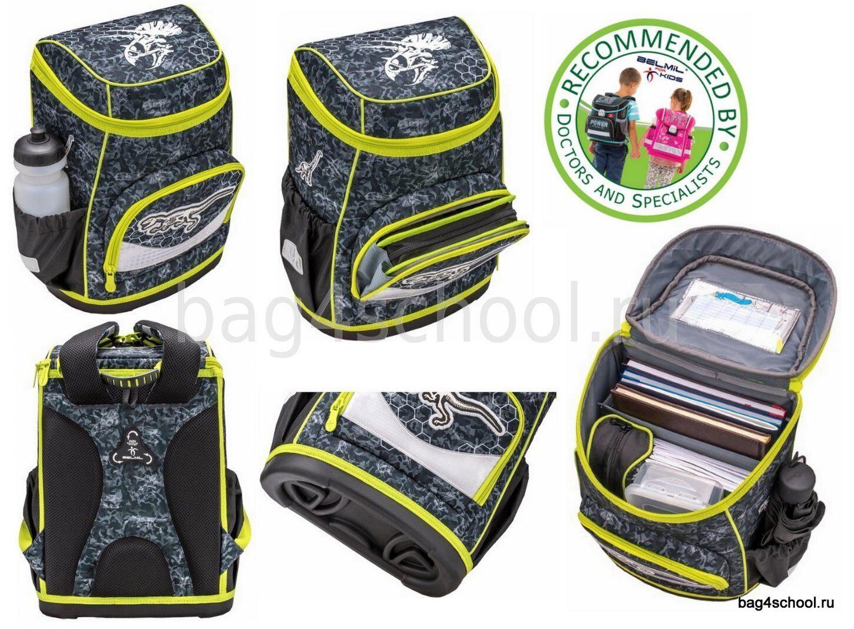 школьный ранец белмил купить в интрернет-магазине Школьный Ранец-1