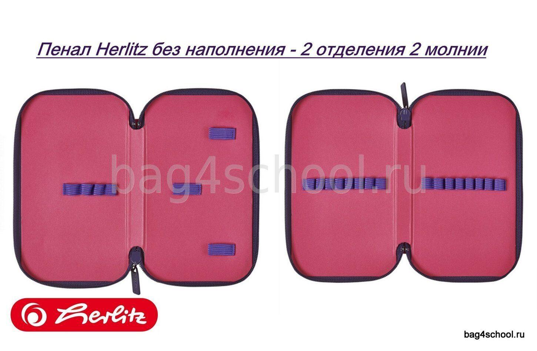 купить пенал для школьников интернет-магазине Школьный Ран