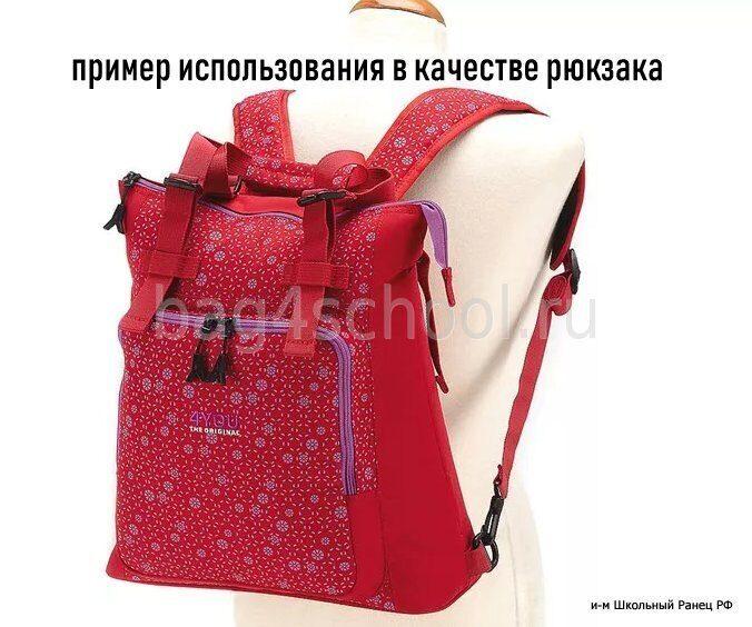Сумки  и рюкзаки 4you в интернет-магазине Школьный Ранец по выгодной цене_2