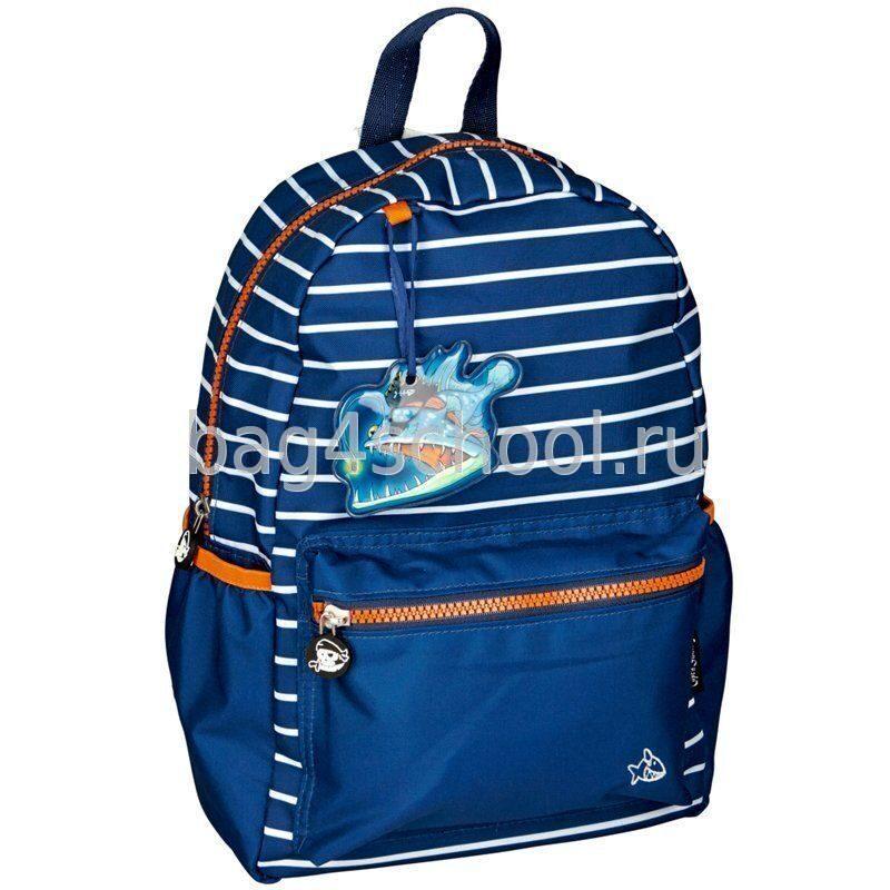 Детский рюкзак Spiegelburg - Capt'n Sharky со светоотражателем 14548